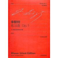 正版-H-弗朗茨・李斯特练习曲:Op.1:Op.1:Op.1:维也纳原始版:中外文对照 (匈)李斯特 97875444