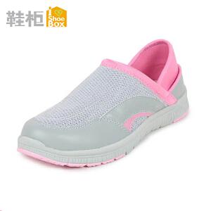 达芙妮旗下鞋柜休闲平底鞋网面懒人深口单鞋1115101082