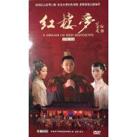 新华书店正版 红楼梦 五十集古典名著电视剧 十七碟装 DVD