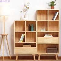 实木书架北欧 白橡木书柜置物架展示柜书房家具 北欧