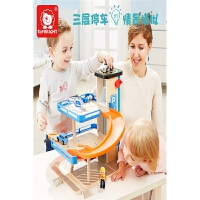 1--3岁儿童小汽车套装组合男宝宝轨道车玩具车停车场模型