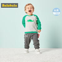 【2.26超品 3折价:35.7】巴拉巴拉童装婴儿卫衣男童打底衣新款0-1岁宝宝萌趣上衣女潮