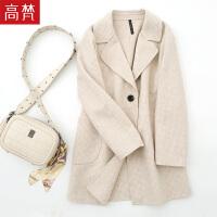 【2件3折 到手价:219元】高梵女士新款双面呢毛呢大衣中长款休闲舒适