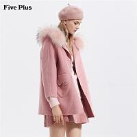 Five Plus女装真毛领羊毛双面呢大衣中长款外套连帽宽松长袖