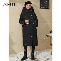 Amii极简时尚加厚长款羽绒服冬新款90白鸭绒过膝连帽面包服女