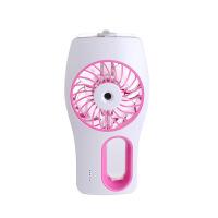 USB充电手持风扇 加湿迷你小电风扇 喷雾空调扇