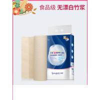 月子纸孕产妇卫生纸巾产后用品产褥期产房刀纸专用加长竹浆纸 i8z