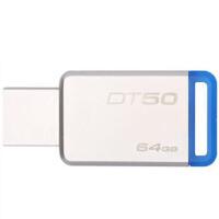 金士顿DT50 64G (DTSE9 DT SE9H DTSE9G2 升级版) U盘64gb 定制u盘高速USB3.1