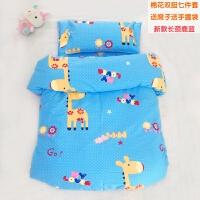 幼儿园被子三件套六件套全棉纯棉幼儿园棉花被褥床上用品含芯七件 天蓝色 新款长颈鹿蓝