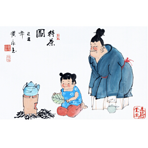 H黄永玉  侍茶图  37*62