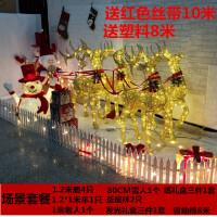 圣诞装饰品发光铁艺鹿拉车雪撬老人鹿拉车酒店商场橱窗布置摆件