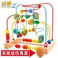 男孩木制大号绕珠串珠穿线积木手眼协调儿童早教婴幼儿玩具 早教益智教育玩具兼容乐高