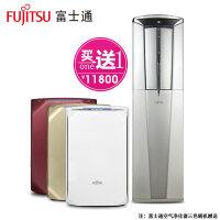 富士通(fujitsu)AGQG19LTCC-N 金色 一级能效 变频两匹柜式空调 仅限上海地区销售