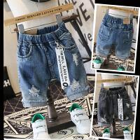男童短裤夏装童装儿童牛仔裤中大童男孩七分中裤子薄马裤
