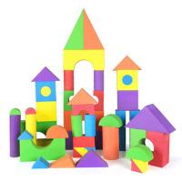 泡沫积木大号幼儿园3-6岁大块拼搭玩具海绵软体积木