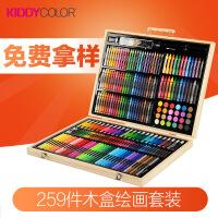 凯蒂卡乐 儿童画笔文具套装礼盒画画工具水彩笔蜡笔美术绘画学习用品礼物