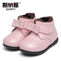 斯纳菲童鞋女童棉鞋宝宝鞋子学步鞋 秋冬季防滑婴儿鞋加绒冬鞋