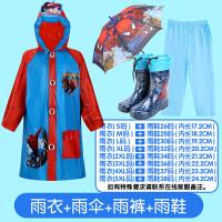 学生儿童雨衣雨鞋套装雨具男童宝宝保暖雨靴中大童雨披雨伞 X