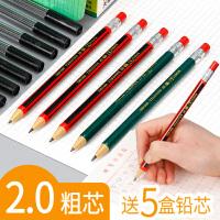 2B自动铅笔2.0粗芯笔芯按动式小学生考试铅笔2比写不断笔芯专用