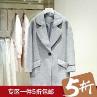 韩版一粒扣纯色毛呢外套冬装新款 翻领中长款呢大衣