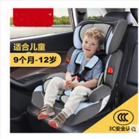 佳盾e9m安全座椅汽车座椅9个月至12岁3C测试儿童安全座椅