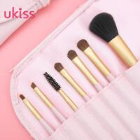 7支装便携式化妆套刷实用化妆彩妆工具美妆工具 7支装套刷 人造纤维