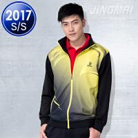 春季新款羽毛球服女款外套上衣比赛服长袖南韩丝运动风衣