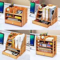 办公桌面收纳盒用品大号多层抽屉文件室杂物木质储物书桌置物架子q7r