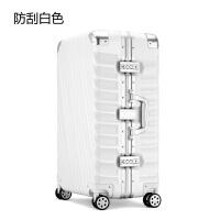 七夕礼物同款铝框拉杆箱万向轮pc旅行箱26寸行李密码箱29寸女硬 磨砂防刮款 纯情白色