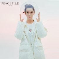 【戚薇明星同款】太平鸟白色立领羽绒服女中长款2019冬季新款时尚