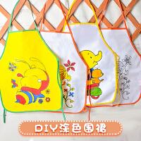儿童涂鸦画画小围裙彩色绘画罩衣幼儿园防水吃饭美术绘画工具材料