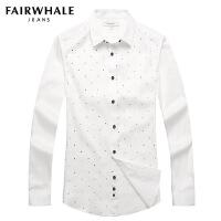 马克华菲长袖衬衫男士纯棉韩版修身碎花潮流时尚夏季薄款男装衬衣