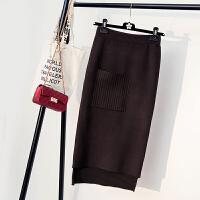 秋冬加厚保暖羊绒针织半身裙松紧高腰大口袋包臀大码中长款打底裙 焦糖色 自己生产