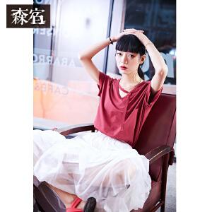 【尾品直降】森宿夏装2018新款文艺个性穿带V领短袖T恤女