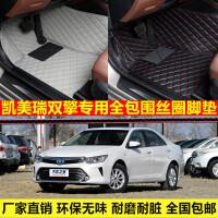 丰田凯美瑞双擎车专用环保无味防水易洗超纤皮全包围丝圈汽车脚垫