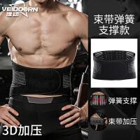维动健身腰带深蹲硬拉男士护腰带女运动硬拉力量举束篮球收腹塑腰 1_加强弹簧支撑款 M