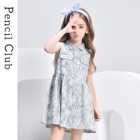 【3件2折】铅笔俱乐部童装2021夏装新款女童无袖连衣裙中大童翻领洋气背心裙