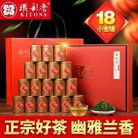祺彤香茶叶 安溪铁观音 茶叶 清香型乌龙茶散装特级 匠心小罐礼盒装144g