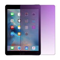 iPad air2蓝光钢化膜9.7寸 2017新款A1822钢化玻璃膜 苹果平板电脑 ipad air抗蓝光防爆贴膜