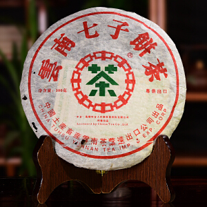 【两片一起拍】 2006年中茶水蓝印 普洱茶陈年老生茶 老茶 380克片