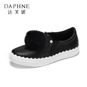 【9.20达芙妮超品2件2折】Daphne/达芙妮 毛球乐福鞋平底休闲学院鞋-