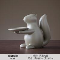 【好物】北欧现代简约陶瓷摆设 客厅餐桌茶几创意松鼠干果盘摆件装饰品