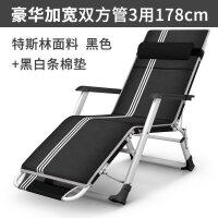 躺椅 折叠 午休办公室午睡椅折叠椅沙滩椅休闲椅孕妇靠背椅子 +