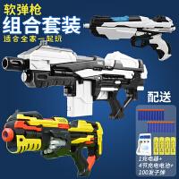 电动连发软弹枪儿童玩具枪可发射发射器男孩玩具生日礼物