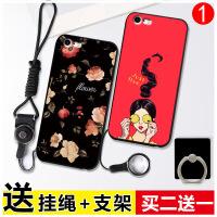 iphone6s手机壳 苹果6保护套 iPhone6/6s个性创意挂绳指环支架硅胶防摔彩绘软套