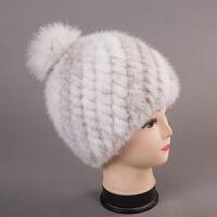 毛皮草帽子女貂皮帽子冬季保暖加厚护耳编织中老年奶奶帽妈妈 +球