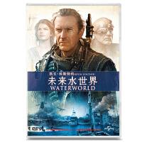 新华书店 原装正版外国电影 未来水世界DVD9 凯文科斯特纳主演
