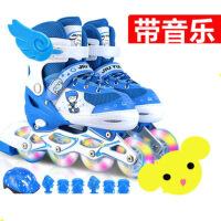 溜冰鞋儿童全套装男女旱冰轮滑鞋直排轮可调3-4-5-6-8-10岁初学者1ow