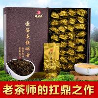祺彤香茶叶 安溪铁观音 浓香型乌龙茶 250g春茶 壶安美3000