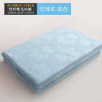 竹纤维毛巾被夏季毛巾毯子纯棉夏凉被单人双人全棉空调被透气儿童 雪绒花-蓝色 /标准款